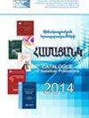 obl_catalog_2014.jpg